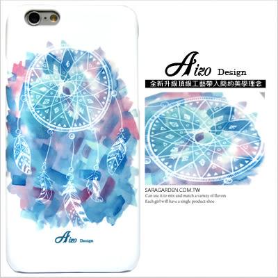 3D 客製 渲染 漸層 捕夢網 iPhone 6 6S Plus 5S SE S6 S7 10 M9 M9+ A9 626 zenfone2 C5 Z5 Z5P M5 X XA G5 G4 J7 手機殼
