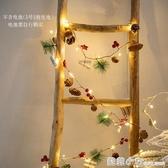 聖誕節裝飾led燈串掛燈diy松果聖誕彩燈燈串臥室房間場景布置飾品 聖誕節全館免運