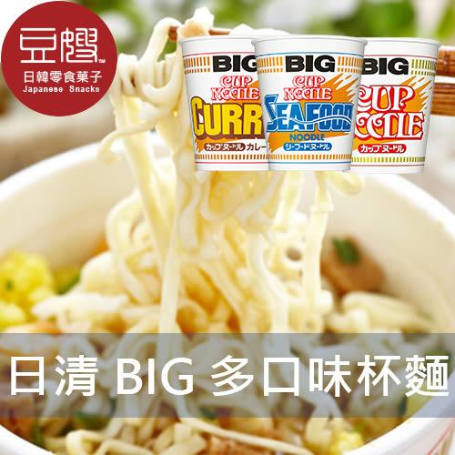 【豆嫂】日本泡麵 日本第一經典日清BIG杯麵
