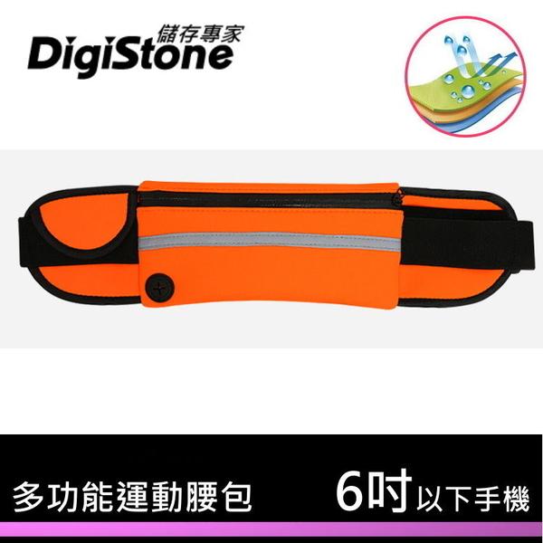 【2件85折+免運費】DigiStone 6吋以下智慧型手機 多功能旅行/運動腰包/側包(防水/反光/耳機孔)-橙色x1