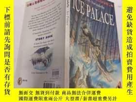 二手書博民逛書店Ice罕見palace 冰宮Y212829