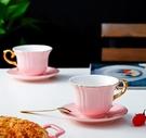 咖啡杯 咖啡杯歐式小奢華高檔陶瓷咖啡杯碟套裝辦公室簡約精致ins風杯子【快速出貨八折下殺】