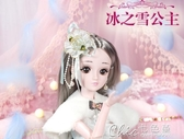 芭比娃娃 洋娃娃特大號60厘米超大洋娃娃套裝公主單個仿真女孩玩具精致布 4色YXS  七色堇