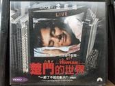 挖寶二手片-V04-052-正版VCD-電影【楚門的世界】金凱瑞(直購價)