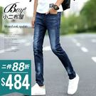 ●小二布屋BOY2【NQ95803】。 ●質感舒適,修身牛仔褲。 ●藍色 現+預。