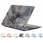 蘋果筆電 Air Pro Retina A1932 A1708 A1706 電腦殼 電腦保護殼 粉調大理石MAC殼