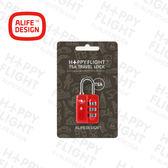 【加也】Alife Design TSA 行李 海關鎖 密碼鎖 出國 行李箱 手提箱 登機箱 旅行箱 數字鎖 韓國品牌