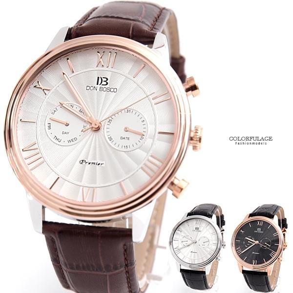 手錶 DON BOSCO兩眼皮革錶【NEK32】單支