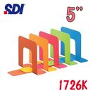 手牌 SDI 5吋烤漆書架 1726K (2入/組)