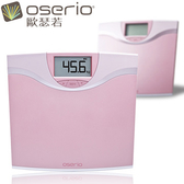 【Oserio歐瑟若】多功能BMI體重計MFP-260B(粉紅色)