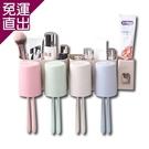 shop4fun 小麥秸稈牙刷牙膏架帶自動擠牙膏神器組-四口組(適用3-4人) /四口組【免運直出】