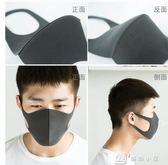 防塵口罩 口罩海綿男女時尚透氣個性潮款防花粉防防塵日本口罩 娜娜小屋