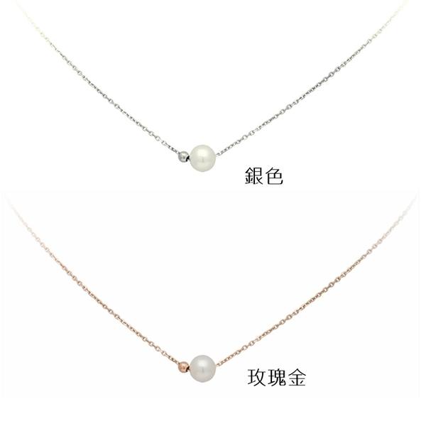 316L醫療鋼 貝珍珠小圓珠 鎖骨項鍊-銀、玫瑰金 防抗過敏 不退色