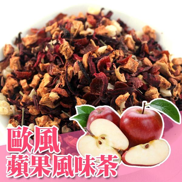 風味水果茶 風味果粒茶 果乾茶 柳橙 草莓 水蜜桃 綜合 藍莓 櫻桃 黑森林 任選 300克 【正心堂】