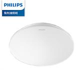 【聖影數位】Philips 飛利浦 愷昕 32166 35W LED吸頂燈-白光6500K (PA002) 公司貨