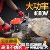 油鋸-汽油鋸伐木鋸家用大功率小型手提錬條鋸油據汽油伐木機砍樹機神器 時尚芭莎WD