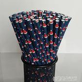 彩色一次性吸管甜品臺裝飾道具吸管創意派對紙質吸管