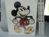 【書寶二手書T1/歷史_ZBW】迪士尼的文創世界_共3本合售_克里斯多福.芬奇_2本未拆封