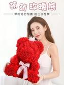 玫瑰花熊圣誕情人節生日禮物送女友閨蜜巨型抱抱熊禮盒永生花小熊 NMS台北日光