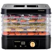 TORSOM出口德國干果機家用食品烘干機水果蔬菜肉類食物脫水風干機 YXS 莫妮卡