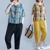 媽媽套裝 棉麻休閒套裝女亞麻時尚大碼寬松夏季新款媽媽夏裝哈倫兩件套 雙十二全館免運