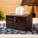 燒桐實木仿古高檔紙巾盒辦公室家用紙巾盒酒...