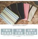 【J0046】《IRON鐵力士衣櫥專用布套》120x45x180-綠直條紋
