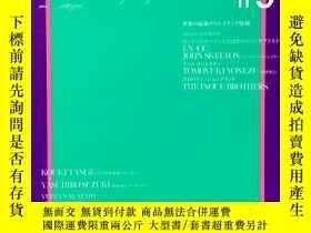 二手書博民逛書店QUOTATION雜誌,issue罕見9Y345406