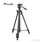 相機支架偉峰 WF-903E鋁合金輕型三腳架 單眼相機 數碼相機 攝影腳架  台北日光NMS