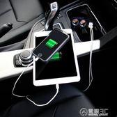 汽車點煙器電源分配器一拖二車用 帶一分二車載充電器USB車充   電購3C