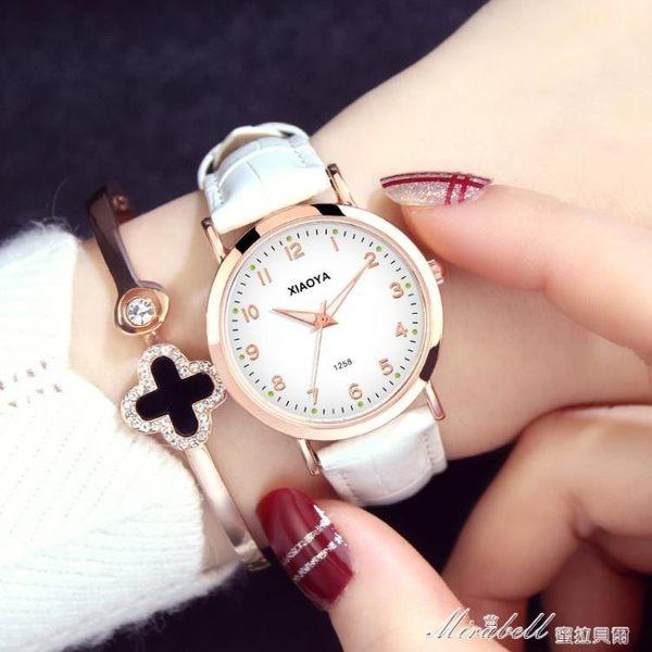 女士手錶防水時尚款新款潮流小清新森繫韓版防水男錶石英女錶  蜜拉貝爾