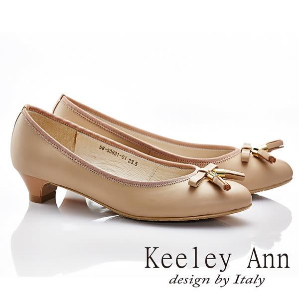 ★零碼出清★ Keeley Ann 簡約典雅~全真皮蝴蝶結吊墬造型低跟鞋(柑橘色)