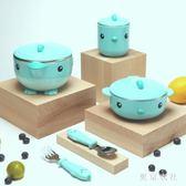 兒童餐具寶寶注水碗輔食保溫碗 嬰兒不銹鋼防摔碗吸盤碗 LN2050【東京衣社】