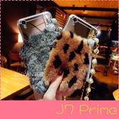 【萌萌噠】三星 Galaxy J7 Prime G610 秋冬必備款 懶兔毛鏡面保護殼 水鑽珍珠掛繩 全包矽膠軟殼 外殼