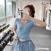 瑜伽上衣 健身服緊身運動上衣女夏跑步透氣速干顯瘦短袖T恤網紅性感瑜伽服