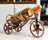 酒架 歐式簡約鐵藝紅酒架擺件家居裝飾品酒具葡萄酒架創意復古酒櫃擺設 DF 艾維朵