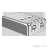 邁拓維矩usb打印機共享器轉換器分線器1拖2一分二自動切換器2口 青木鋪子