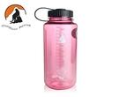 丹大戶外【Outdoor Active】山貓水壺 寬口隨手瓶系列 1000c.c. 玫瑰粉色 W1000