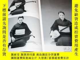 二手書博民逛書店SHAMISEN罕見HOW TO AND SHEET MUSIC BOOK Samisen Sangen from
