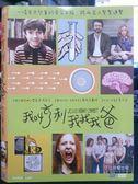 影音專賣店-O13-081-正版DVD*電影【我叫亨利我找我爸】-傑森史派瓦克*東妮克蕾特*麥可辛