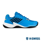 【K-SWISS】Aero Court輕量進階網球鞋-男-藍/橘(06134-427)