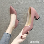 單鞋女鞋尖頭淺口百搭韓版高跟鞋春季2020新款鞋子大碼職業工作鞋『潮流世家』