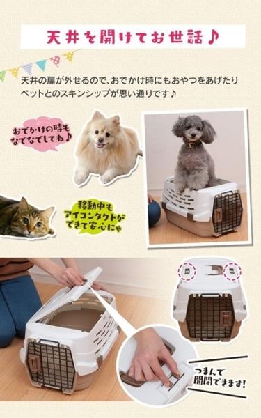 《48HR快速出貨》*KING*IRIS《寵物狗提籠-S》犬用提籠【IRIS-UPC-490】