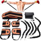 爆發力綁腿彈力帶+舉重腰帶.全身抗阻力帶.拳擊拉力帶.訓練器材.健身運動用品.推薦哪裡買ptt
