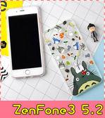 【萌萌噠】ASUS ZenFone3 (5.2吋) ZE520KL 超萌可愛龍貓保護殼 輕薄全包矽膠軟殼 手機殼 手機套