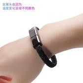 蘋果手環數據線創意充電線手腕USB線安卓type-c手機通用時尚便捷 印象家品