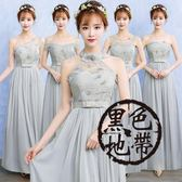 禮服 伴娘服長款高貴優雅婚禮姐妹團長裙女宴會韓版顯瘦晚禮服 ~黑色地帶