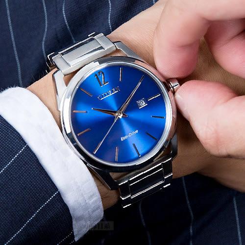 【滿額贈電影票】CITIZEN 星辰 Eco-Drive 耀眼紳士光動能時尚腕錶 BM7411-83L 熱賣中!