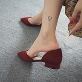 工作鞋韓版新款平底尖頭側空淺口平跟鞋簡約黑色工作 【全網最低價】
