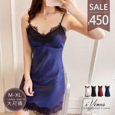 睡衣-艾莎的秘密- iVenus 性感法式蕾絲誘惑緞面舒適顯瘦大尺碼家居睡衣M-XL 玩美維納斯 平價內睡衣